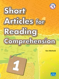 Short Articles for Reading Comprehension 1